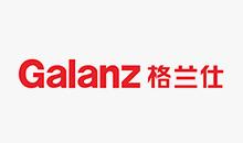 Galanz